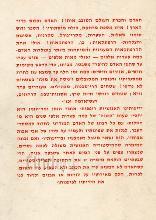 עמים, ימים, אניות / צבי הרמן