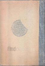 הספרים החיצונים : לתורה, לנביאים, לכתובים ושאר ספרים חיצונים כרך א' / אברהם כהנא