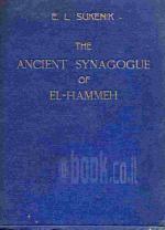 ( The ancient synagogue of El-Hammeh (Hammath-by-Gadara