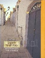 להתאהב בארץ ישראל - טיולים בעקבות אהבות גדולות בא