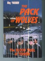 The Pack of Wolves