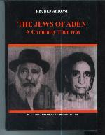 The Jews of Aden-A Community That Was