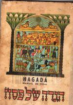 הגדה של פסח Hagada : manual de Pesaj / Pablo link