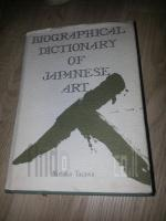 Biographical Dictionary of Japanese Art