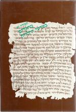 התפוצה היהודית בתקופה ההלניסטית-רומית, קובץ מחקרים