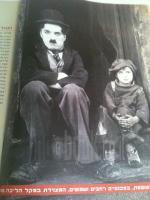 1900-2000 תמונות המאה ידיעות אחרונות 31.12.99