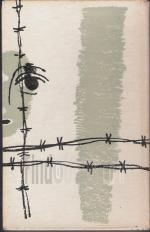אנו מאשימים: עדויות ילדים מן השואה