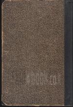 חיי אדם - ספר שני: ימי הנערות / שלום עליכם 1920