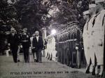 מסעו של ראש ממשלת ישראל לארצות הברית/לוי אשכול