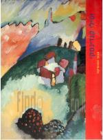 וסילי קנדינסקי: צבעי המוסיקה