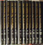 החי והצומח של ארץ ישראל : אנציקלופדיה שימושית מאויירת (12 כרכים) / עורך: עזריה אלון
