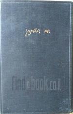 זאב ז'בוטינסקי: נאומים 1927-1940
