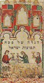 הגדה של פסח תפוצות ישראל