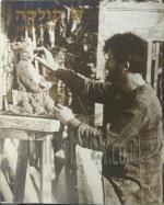 דן קולקה 1938-1979 פסלים, ציורים רישומים הדפסים ותצלומים