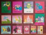 אוסף של 13 ספרי ברבאבא / אנט טיסון וטלוס טיילור