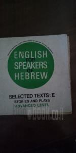 ENGLISH FOR SPEAkERS OF HEBREW