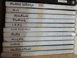 ספרית העולם של לייף
