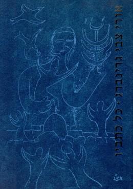 אורי צבי גרינברג - כל כתביו / 8 כרכים (במצב טוב מאד, המחיר כולל משלוח)