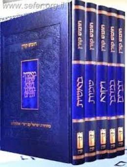 חמישה חומשי תורה