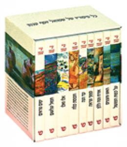 שמואל יוסף עגנון - כתבים שיצאו בחייו (9 כרכים)