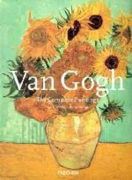 ואן גוך Van Gogh The Complete Paintings