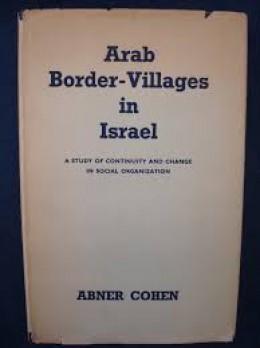 Arab Border-Villages in Israel