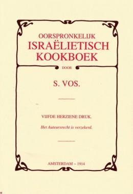 OORSPRONKELYK ISRAELITISCH KOOKBOEK / 1914