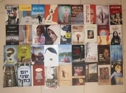 ספרים למכירה