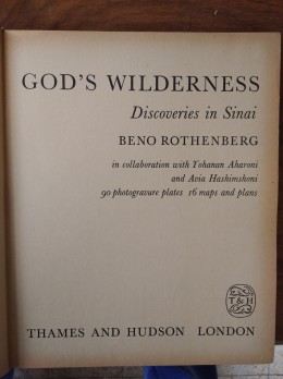 God's wilderness discoveries in Sinai