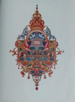הגדה של פסח כתובה ומצוירת בידי ארתור שיק