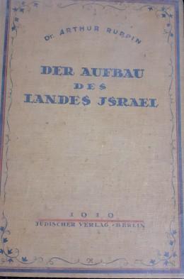 DER AUFBAU DES LANDES ISRAEL