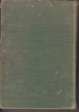 עולם המיסתורין כרך א 1-12 1968-69 (חוברות כרוכות)