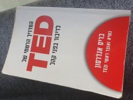 המדריך הרשמי של TED לדיבור בפני קהל