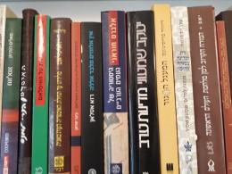 מאות ספרי עיון, הגות ומחקר. מחירים גמישים.