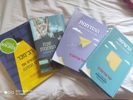 הרשימה, ההזדמנות, שנת המתנות, רב מכר, 4 ספרים במחיר מיוחד