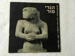 הנרי מור מוזיאון תל אביב ביתן הלנה רובינשטיין תשכ