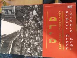 פריס לאחר השחרור 1944-1949