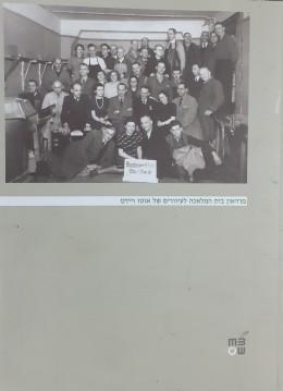 מוזיאון בית המלאכה העיוורים של אוטו ויידט