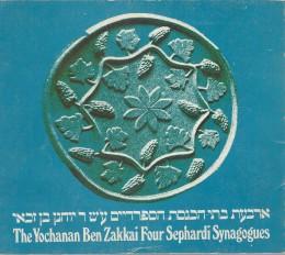 ארבעת בתי הכנסת הספרדיים ע