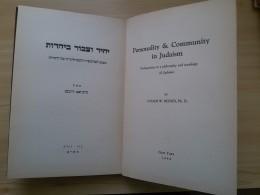 יחיד וצבור ביהדות