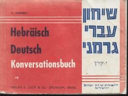 שיחון עברי - גרמני