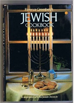 the jewish cookbook Greenberg