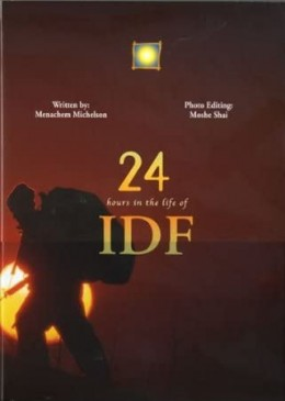twenty four hours 24H in the life of idf