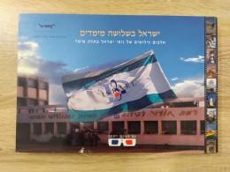 ישראל בשלושה מימדים : אלבום צילומים של נופי ישראל בתלת מימד