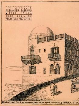 אלכסנדר ברוולד 1887-1930 הארכיטקט והאמן