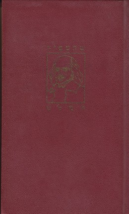 המלט נסיך דנמרק - תרגום: אברהם שלונסקי