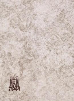 ספורה של הגמנסיה הרצליה / גימנסיה הרצליה (1970)