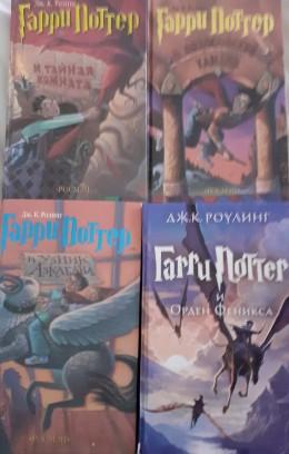 הארי פוטר 4 ספרי הארי פוטר ברוסית: האסיר מאזקבאן ,חדר הסודות,,מסדר עוף החול,אבן החכמים