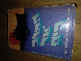 הקרב על הים , סיפורם של אנשי חיל ים והקומנדו הימי/ יהודה הראל