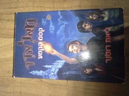 מאלאד 1# קסם הקמע- ליאת רוטנר